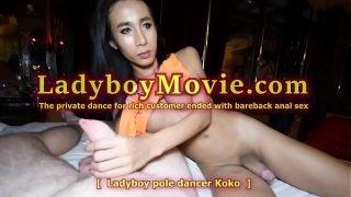 Ladyboy Stripper Koko Gets Fucked Bareback